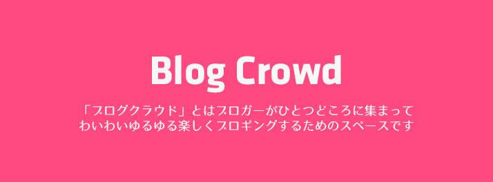 blogcrowd