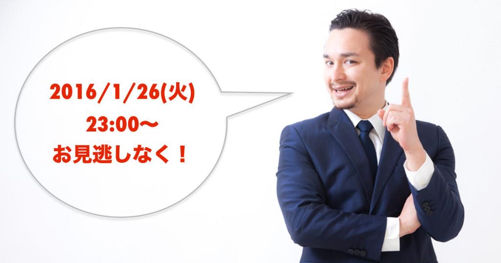 rp_news-zero-deruyo-1024x538.jpg